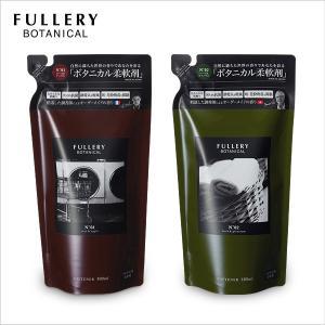 FULLERY BOTANICALソフナー 詰め替え 柔軟剤 フレリーボタニカル 洗濯|queensshop