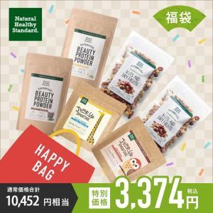 2019 ナチュラルヘルシースタンダード  Natural Healthy Standard. 福袋 ヘルシー福袋