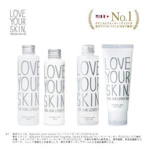 LOVE YOUR SKIN ラブユアスキン ボタニカルウォーター(化粧水)/ボタニカルミルク(乳液)|queensshop