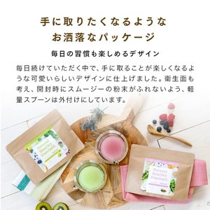 Natural Healthy Standard ミネラル酵素スムージー 乳酸菌ベリーヨーグルト味/グリーンフルーティー風味|queensshop|10