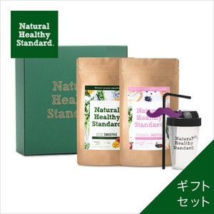 Natural Healthy Standard 選べるミネラル酵素スムージーギフトセット 新商品|queensshop