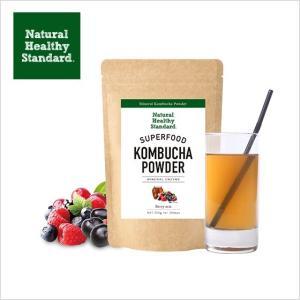 Natural Healthy Standard ミネラルコンブチャパウダー ベリーミックス味