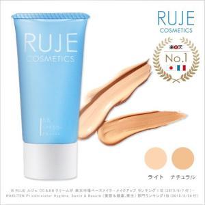 RUJE ルジェ CC&BBクリーム SPF50+&PA++++