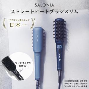 ボサボサ・うねり・パサつき髪にブラシ型アイロン  ※縮毛矯正を施術しているお客様はご使用をお控えくだ...