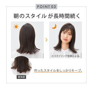 SALONIA ツヤキープセット ストレートヒートブラシ ヘアミスト ブラシ型 ストレートアイロン サロニア 海外対応|queensshop|14