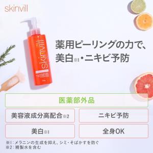 skinvill スキンビル 薬用 ホワイトピーリングジェル|queensshop