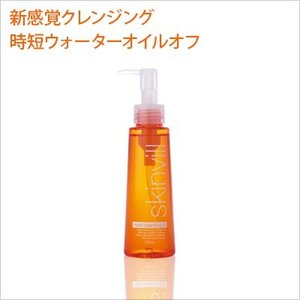 78%OFFの351円  skinvill スキンビル モイストクレンジングオイル 美容液成分90%以上|queensshop|02
