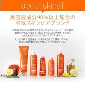 78%OFFの351円  skinvill スキンビル モイストクレンジングオイル 美容液成分90%以上|queensshop|03