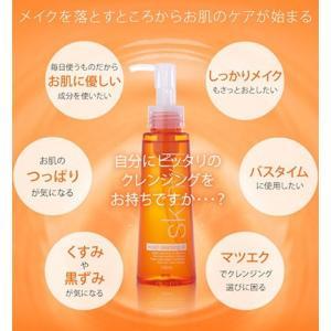 78%OFFの351円  skinvill スキンビル モイストクレンジングオイル 美容液成分90%以上|queensshop|04