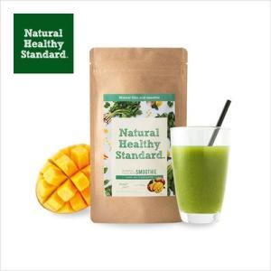 Natural Healthy Standard グリーンス...