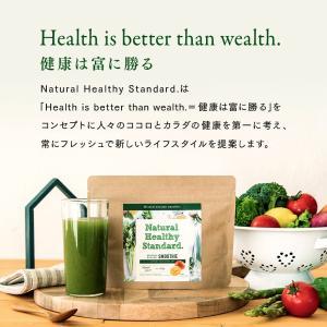 Natural Healthy Standard ミネラル酵素スムージー|queensshop|04