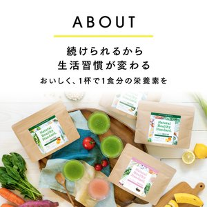 Natural Healthy Standard ミネラル酵素スムージー|queensshop|06