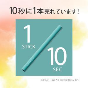 電子たばこ VITAFUL ビタフル 電子タバ...の詳細画像2