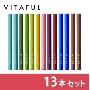 VITAFUL ビタフル 使い捨て 電子タバコ 13本セット ニコチン0 タール0 電子煙草 電子た...