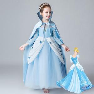 9b5e461e79f4d LU60 ディズニープリンセス 子供用ドレス 仮装 キッズ 白雪姫 コスチューム 女の子 半袖