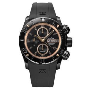 01114-357RN-NIRR EDOX エドックス クロノオフショア1 CHRONOGRAPH AUTOMATIC LIMITED EDITION メンズ腕時計 メンズ腕時計 正規品 送料無料  |quelleheure-1