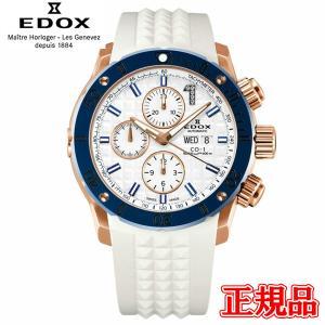 正規品 EDOX エドックス クロノオフショア1 クロノグラフ オートマティック リミテッドエディション 自動巻き メンズ腕時計 01122-37RBU3-BIDBU9 quelleheure-1