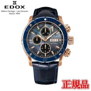 正規品 EDOX エドックス クロノオフショア1 クロノグラフ オートマチック リミテッドエディション 自動巻き 世界限定150本 メンズ腕時計 01122-37RBU3-NANIR-L quelleheure-1