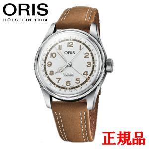 正規品 ORIS オリス ビッグクラウン ロベルト・クレメンテ リミテッドエディション メンズ腕時計 01 754 7741 4081-Set|quelleheure-1
