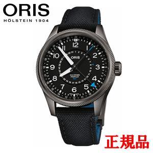 正規品 ORIS オリス ビッククラウン プロパイロット リノエアレースリミテッドエディション メンズ腕時計 送料無料 01 798 7768 4284-Set|quelleheure-1