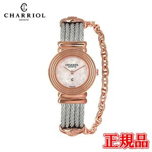 028LP.540.462 CHARRIOL シャリオール ST-TROPEZ Art Deco レディース腕時計 国内正規品 送料無料|quelleheure-1