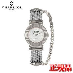 028LS.540.326 CHARRIOL シャリオール ST-TROPEZ Art Deco レディース腕時計 国内正規品 送料無料|quelleheure-1