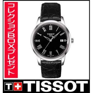 T033.410.16.053.01 TISSOT ティソ T-Classic メンズ腕時計 国内正規品 ★コレクションBOXプレゼント 送料無料|quelleheure-1