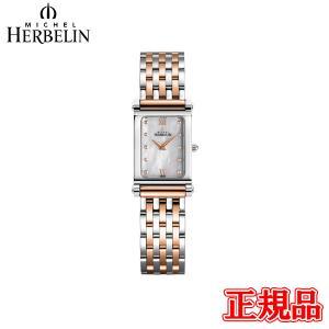 正規品 MICHEL HERBELIN ミッシェル・エルブラン アンタレス 送料無料 レディース腕時計 COF.17048/BTR39SL|quelleheure-1