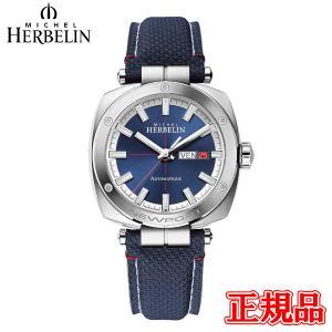 正規品 MICHEL HERBELIN ミッシェル・エルブラン ニューポート ヘリテージ 世界限定1000本 メンズ腕時計 1764/42|quelleheure-1
