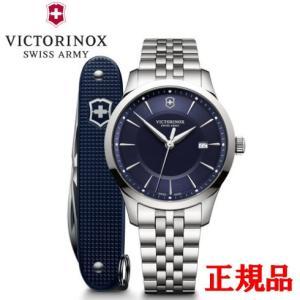 正規品 VICTORINOX ビクトリノックス Alliance(マルチツール付き) メンズ腕時計 クォーツ 送料無料 241802.1|quelleheure-1
