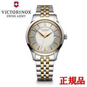 正規品 VICTORINOX ビクトリノックス Alliance メンズ腕時計 クォーツ 送料無料 241803|quelleheure-1