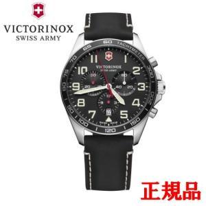 正規品 VICTORINOX ビクトリノックス Fieldforce Chrono メンズ腕時計 クォーツ 送料無料 241852|quelleheure-1