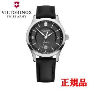 正規品 VICTORINOX ビクトリノックス Alliance Mechanical メンズ腕時計 メカニカル自動巻き 送料無料 241869|quelleheure-1