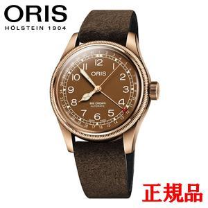 正規品 ORIS オリス ビッグクラウン ブロンズ ポインターデイト メンズ腕時計 01 754 7741 3166-5 20 74BR|quelleheure-1