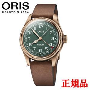正規品 ORIS オリス ビッグクラウン ポインターデイト 80THアニバーサリーエディション メンズ腕時計 01 754 7741 3167-07 5 20 58BR|quelleheure-1