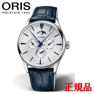 正規品 ORIS オリス アートリエ コンプリケーション メンズ腕時計 01 781 7729 4051-07 5 21 66FC|quelleheure-1