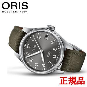 正規品 ORIS オリス ビッグクラウン パイロット メンズ腕時計 01 751 7761 4063-07 3 20 03LC|quelleheure-1