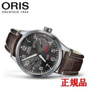 正規品 ORIS オリス ビッグクラウン プロパイロット キャリバー114 メンズ腕時計 01 114 7746 4063-Set 1 22 72FC|quelleheure-1