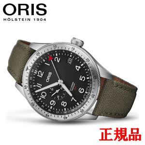 正規品 ORIS オリス ビッグクラウンプロパイロットタイマーGMT メンズ腕時計 01 748 7756 4064-07 3 22 02LC|quelleheure-1