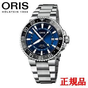 正規品 ORIS オリス アクイス GMTデイト メンズ腕時計 01 798 7754 4135-07 8 24 05PEB|quelleheure-1