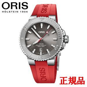 正規品 ORIS オリス アクイス デイト レリーフ メンズ腕時計 01 733 7730 4153-07 4 24 66EB|quelleheure-1