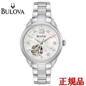 正規品 BULOVA ブローバ Classic 自動巻き メンズ腕時計 送料無料 96P181|quelleheure-1