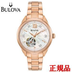 正規品 BULOVA ブローバ Classic 自動巻き メンズ腕時計 送料無料 97P121|quelleheure-1
