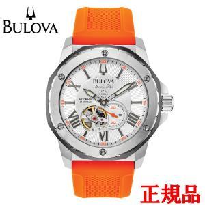正規品 BULOVA ブローバ Marine Star 自動巻き メンズ腕時計 送料無料 98A226|quelleheure-1