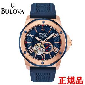 正規品 BULOVA ブローバ Marine Star 自動巻き メンズ腕時計 送料無料 98A227|quelleheure-1