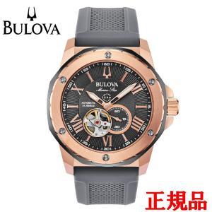 正規品 BULOVA ブローバ Marine Star 自動巻き メンズ腕時計 送料無料 98A228|quelleheure-1