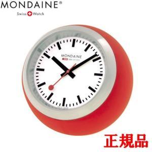 正規品 MONDAINE モンディーン クォーツ デスククロック グローブ レッド 送料無料 A6603033516SBC|quelleheure-1