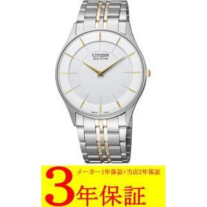 AR3014-56A シチズン シチズンコレクション メンズ腕時計 エコドライブ 送料無料  |quelleheure-1
