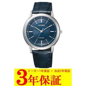 AR4001-01L シチズン  エクシード エコドライブ メンズ腕時計  国内正規品  送料無料 quelleheure-1