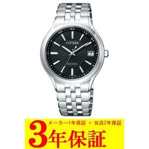 送料無料 シチズン エクシード エコドライブ電波時計 メンズ腕時計AS7040-59E quelleheure-1